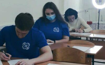В Ачинском «Кванториуме» написали диктант о Константине Циолковском