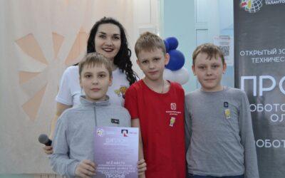 Команда ПРОМРОБОКВАНТУМА в лидерах на зональных соревнованиях